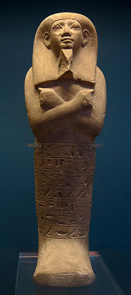 Limestone shabti of Nefer