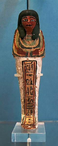 Shabti   of Merenset