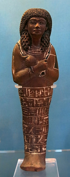 Shabti of Hatsherit