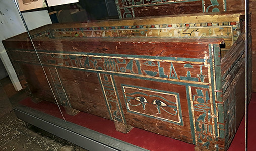 Coffin of Gua