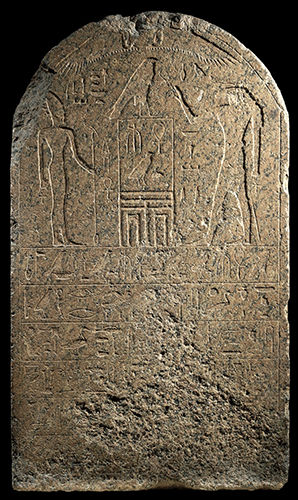 stela of Senusret I