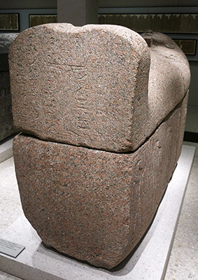 Sarcophagus of Meryt