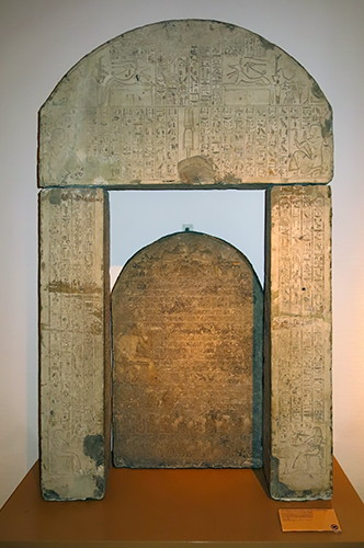 Door frame and stela of  Hatiay