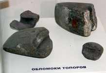 drilled stone